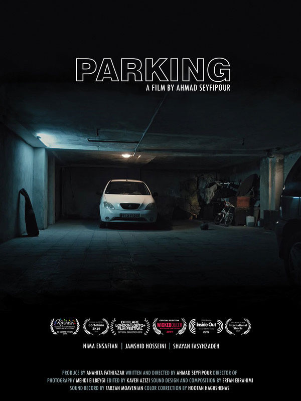 //oziff.com/wp-content/uploads/2020/02/Parking-Poster600x800.jpg