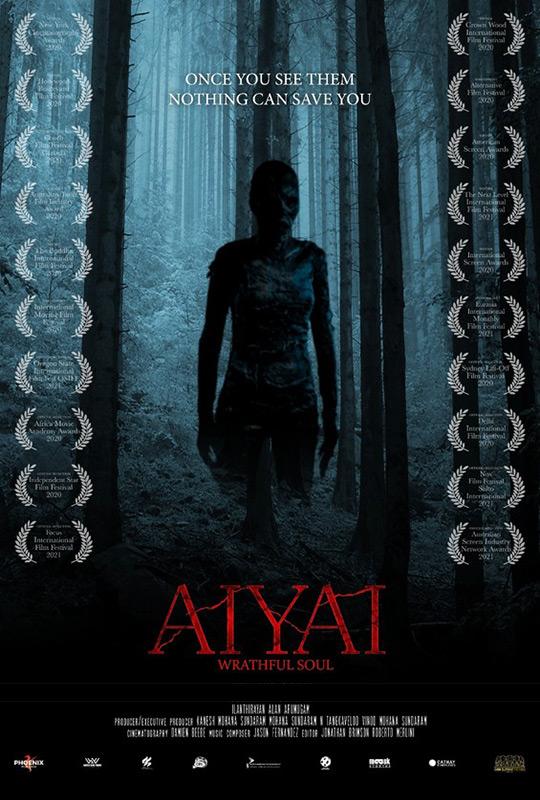 AIYAI Wrathful Soul film poster